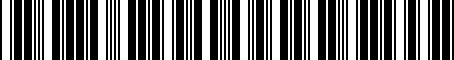 Barcode for 4E0862407B